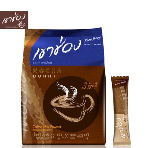 泰国咖啡高盛摩卡咖啡香醇浓厚