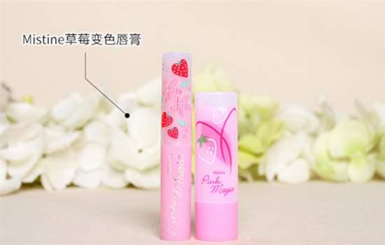 什么牌子的唇膏好?泰国草莓润唇膏绝不会让你失望!