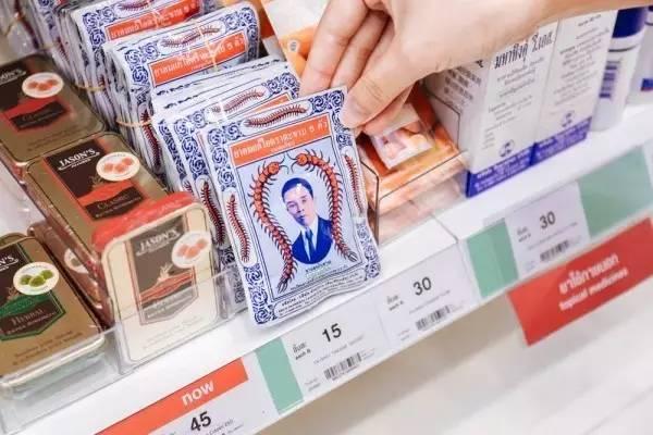 泰国蜈蚣止咳丸的作用与售价?买前必看