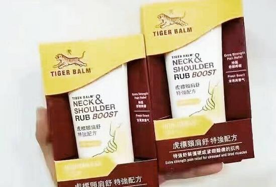肩膀酸痛怎么办?泰国虎标颈肩舒来帮你