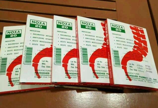 治疗痛风的药推荐!NOXA20泰国娜莎