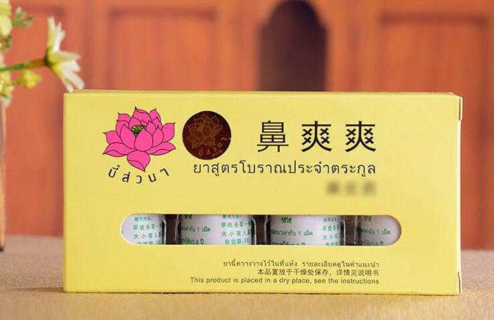 过敏性鼻炎怎么治?泰国鼻爽爽来帮你!