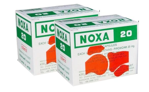 痛风特效药,泰国娜莎NOXA20简要说明介绍
