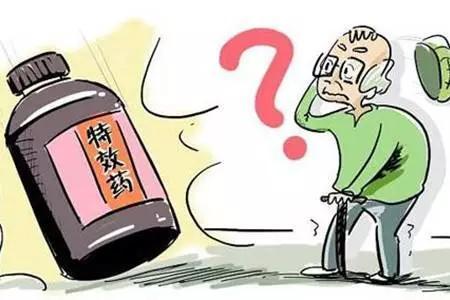 专治痛风的特效药,三款高性价比痛风药介绍