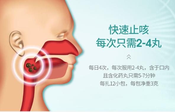 止咳化痰药推荐!止咳迅速又无副作用的蜈蚣丸介绍