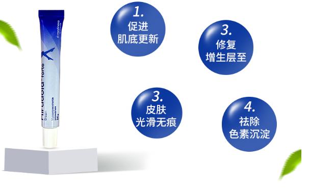 淡化疤痕最有效的药膏推荐,泰国祛疤膏介绍