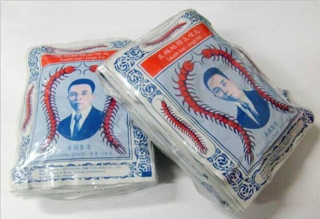 化痰止咳药哪种效果好?试试泰国蜈蚣丸