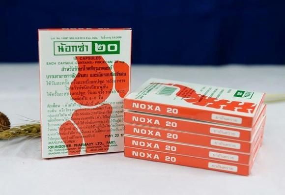 泰国娜莎NOXA20痛风胶囊副作用详细说明