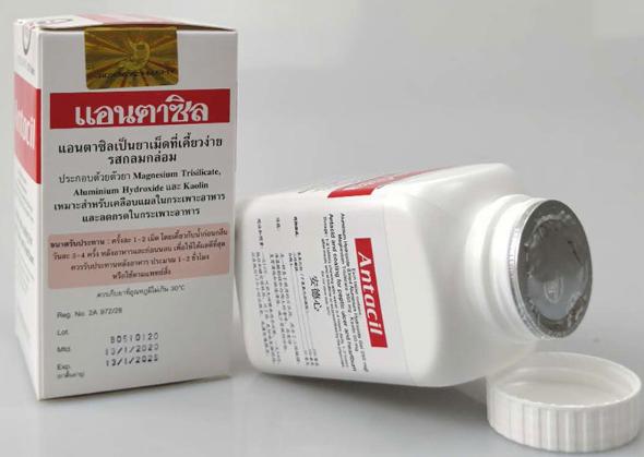胃药有哪些?很不错的泰国胃药介绍